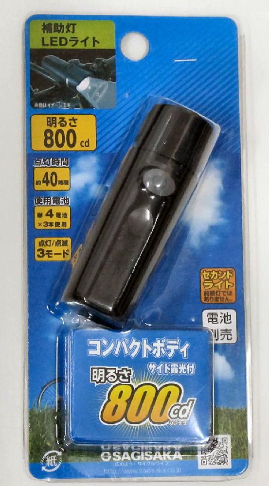 コンパクトLEDライト 800cd ブラック 44501