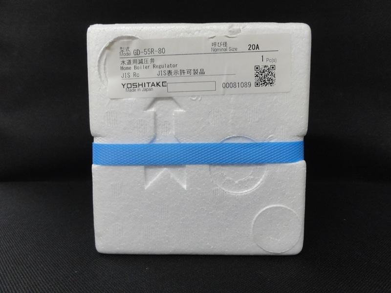 減圧弁(寒冷地用) GD-55R-80