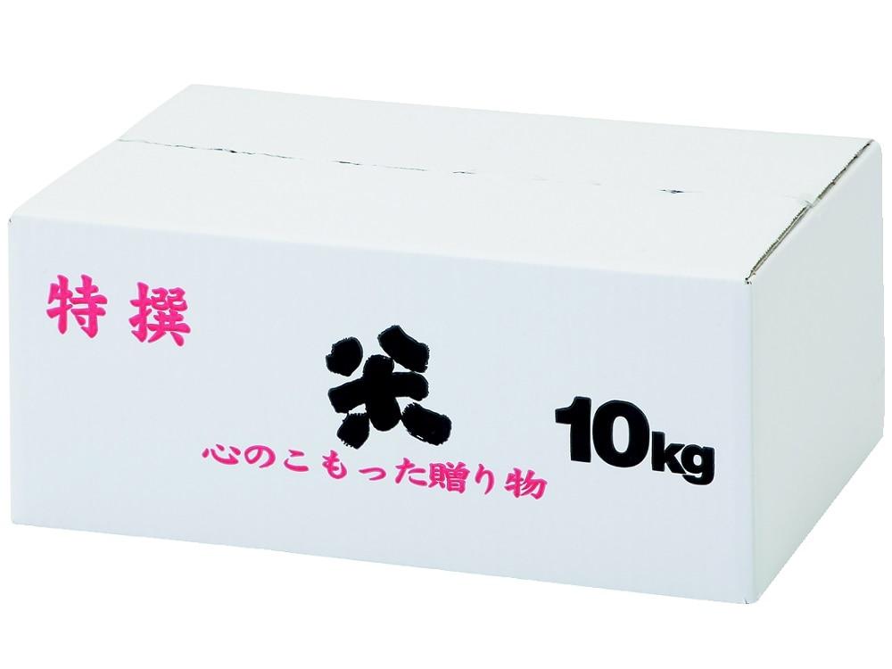 米ダンボール 10kg兼用