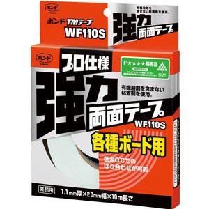 TMテープ WF110S 20×10m