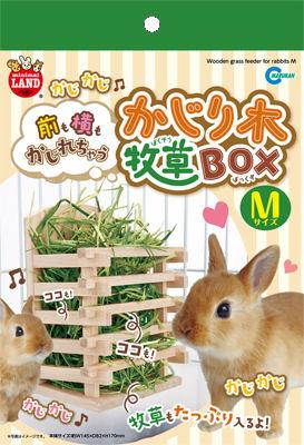 マルカン かじり木牧草ボックス M