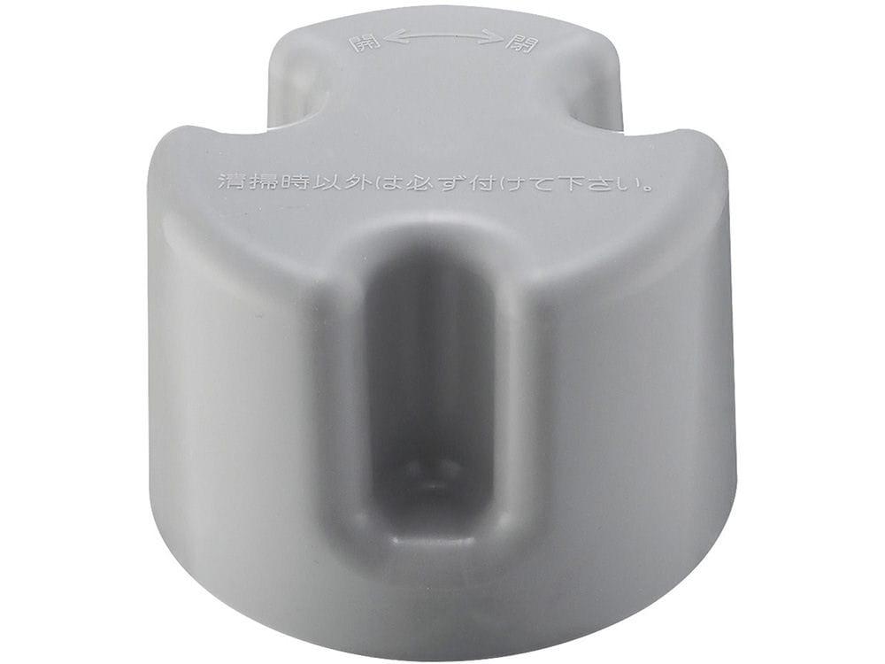 防臭ワン PH6580-H2