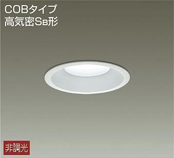 大光 LEDダウンライト DDL-5105WW