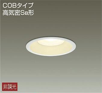大光 LEDダウンライト DDL-5105YW