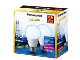 パナソニック LED電球 広配光