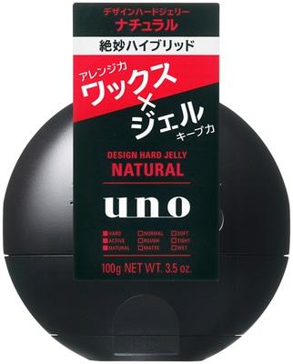 資生堂 ウーノ デザインハードジェリー ナチュラル 100g