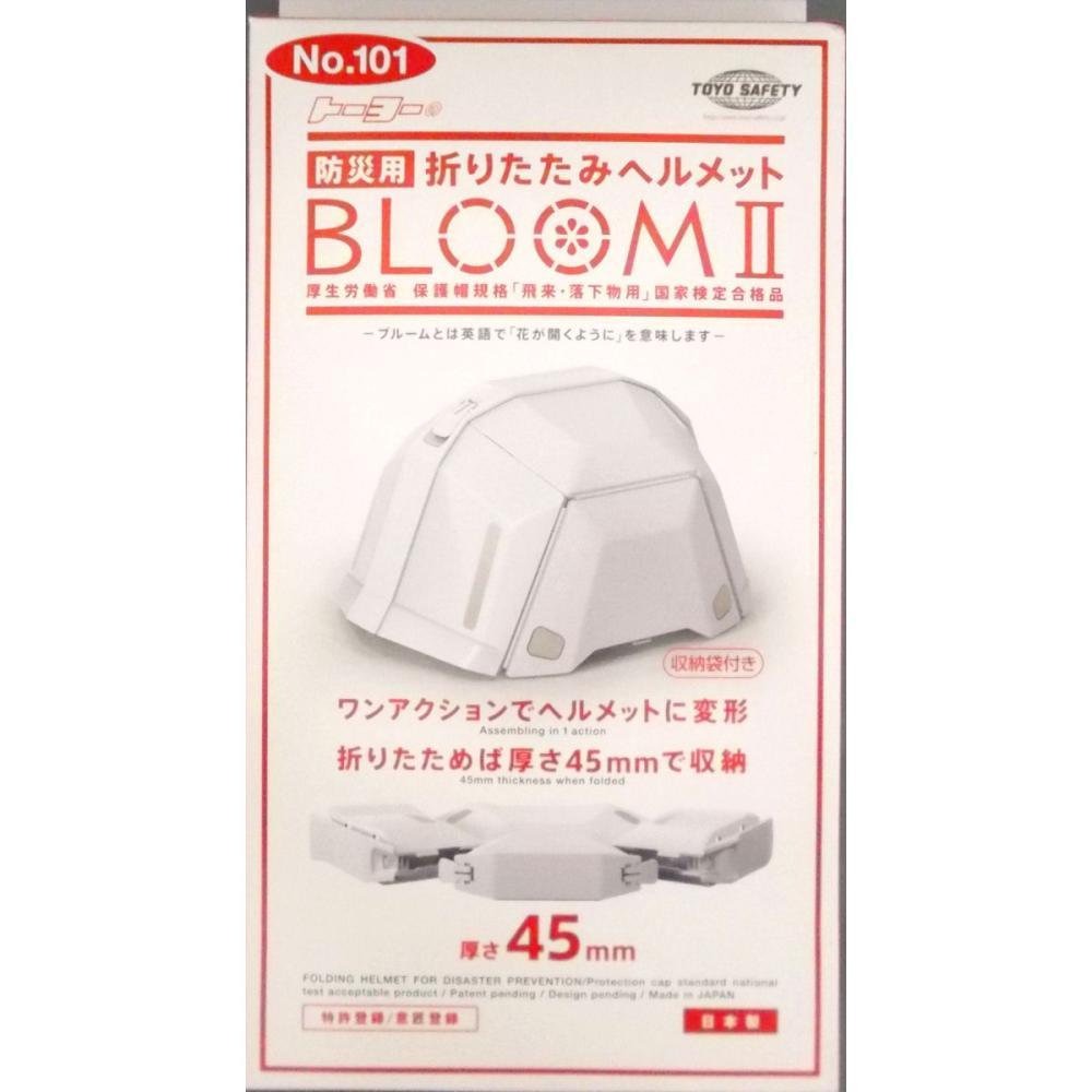 ヘルメット ブルーム- NO.101 ホワイト