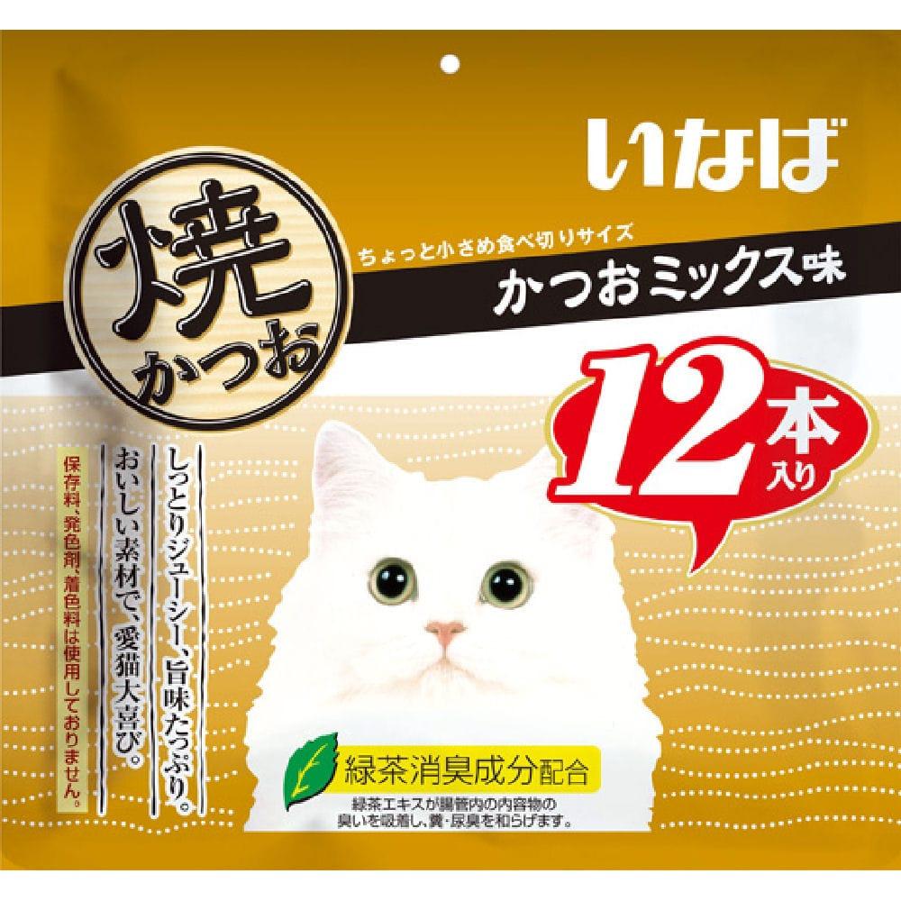 焼きかつおかつおミックス12本