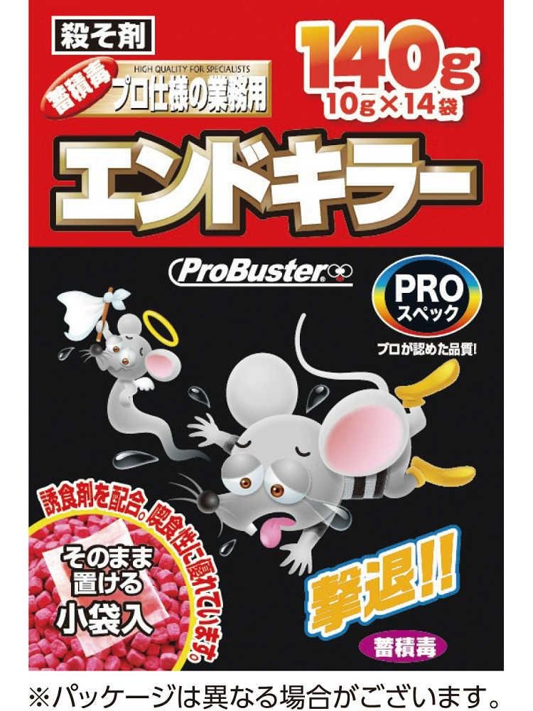 殺鼠剤エンドキラー 140g(増量タイプ)