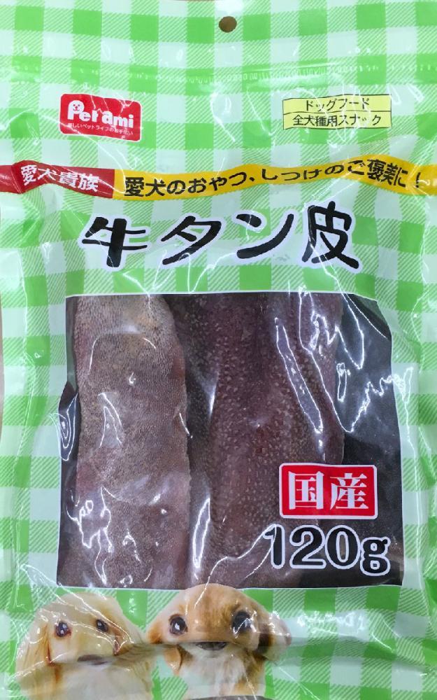 Petami 牛たん皮 120g