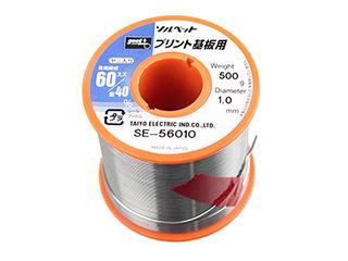グット リール巻ハンダ SE-56010