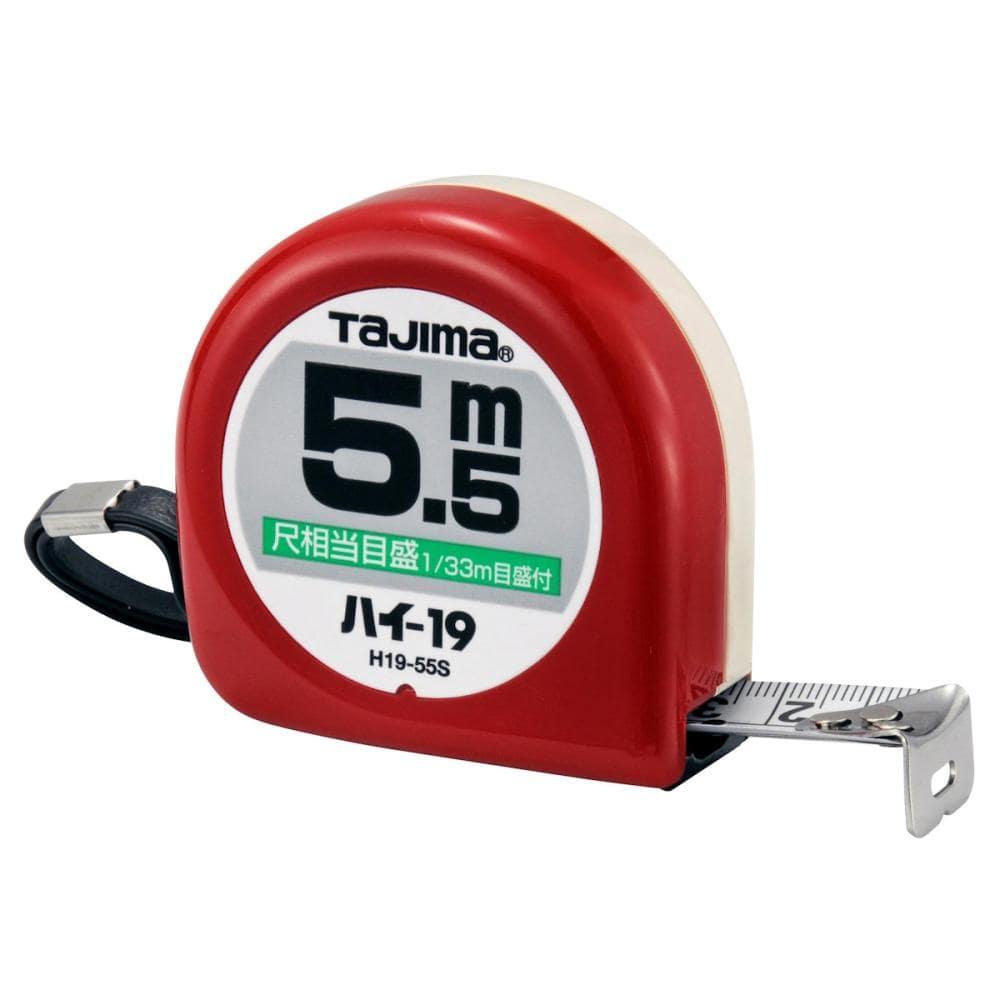 タジマ(TJMデザイン) ハイ-19 5.5M 尺目付    H1955SBL
