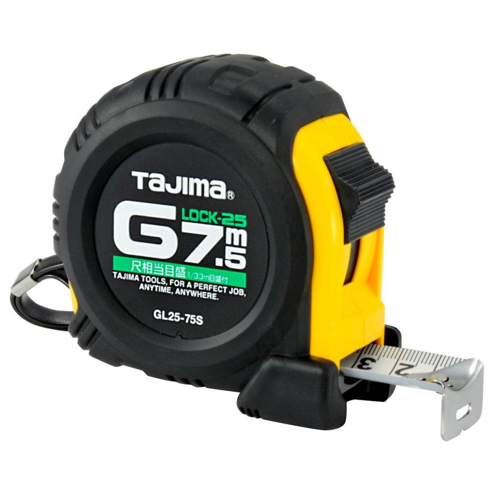 タジマ(TJMデザイン) Gロック25 7.5M  尺目付    GL25-75SBL