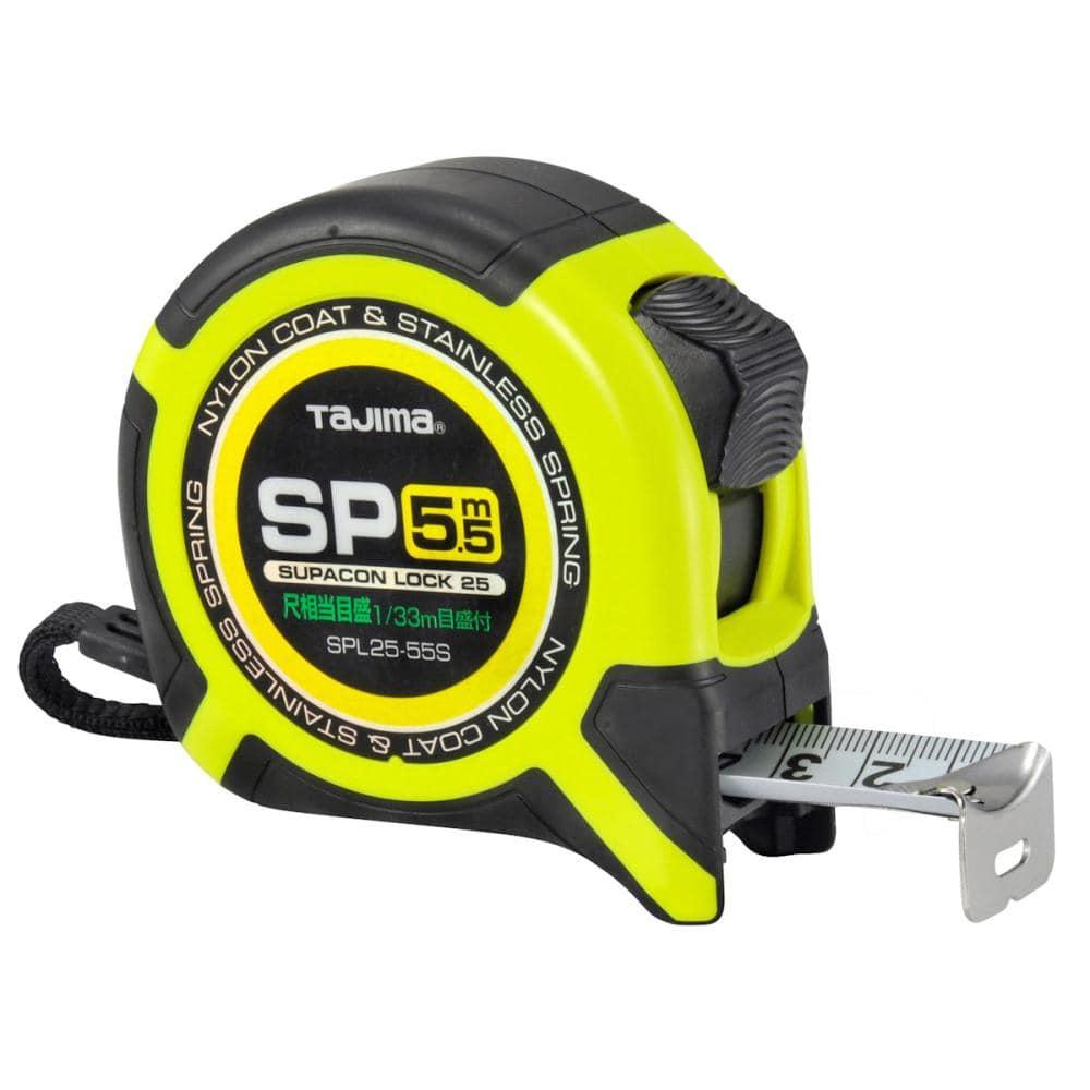 タジマ(TJMデザイン) スパコンロック25 5.5尺         SPL25-55SBL