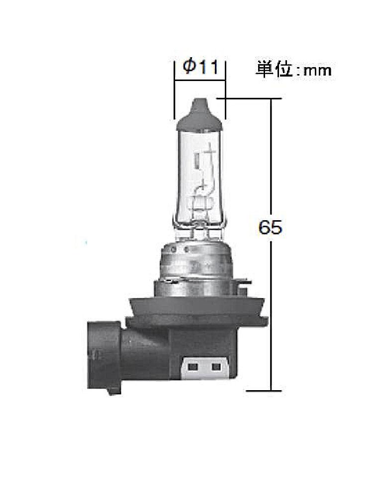 補修用ハロゲンバルブ 0120