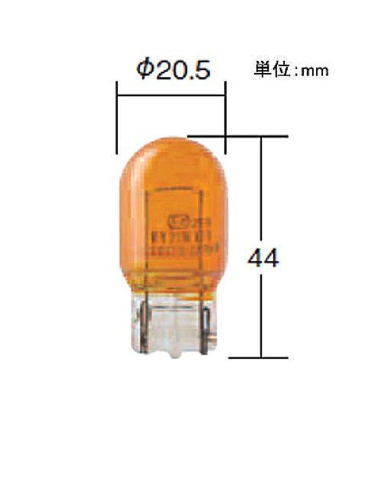 補修用白熱バルブ 1870A