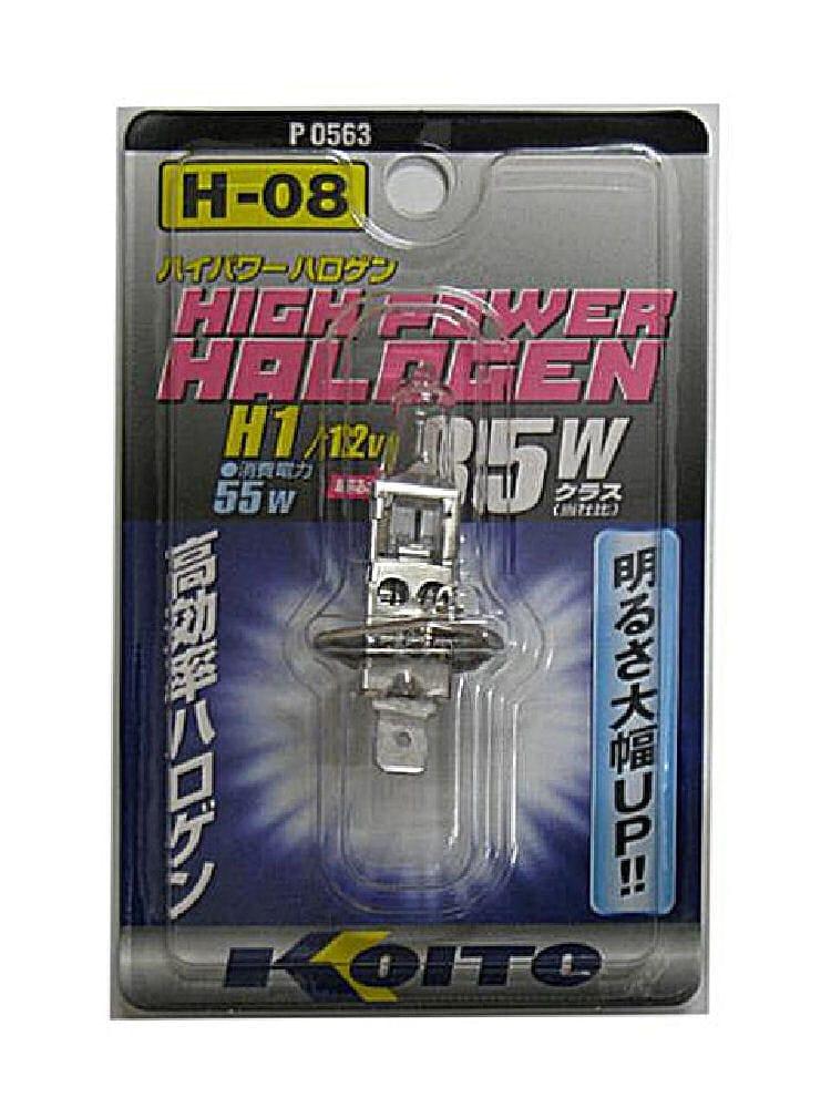 ハイパワーハロゲンバルブ H1 P0563