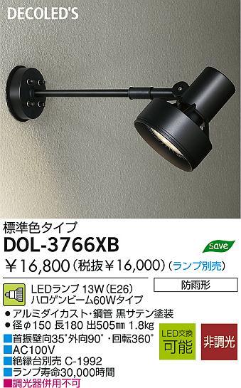 アウトドアライト DOL-3766XB
