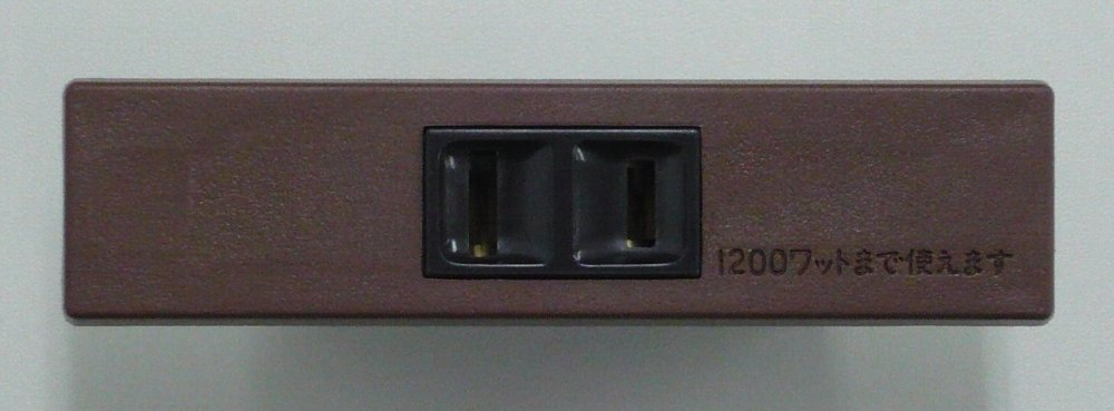 家具用コンセント チョコWF2050AK