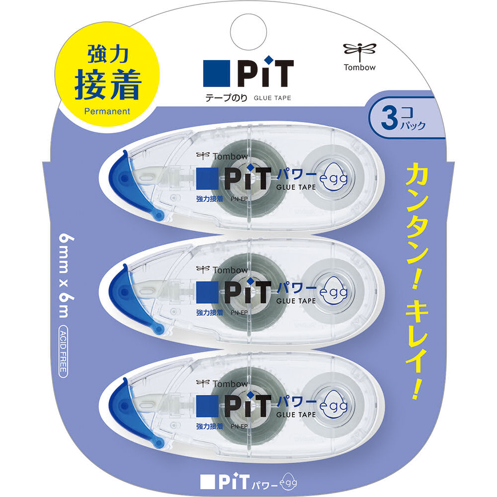 トンボ鉛筆 テープのり ピットパワーエッグ 6mm幅 3個パック
