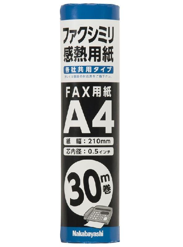 ファクシミリ用紙 A4 SD-FXR2-A4