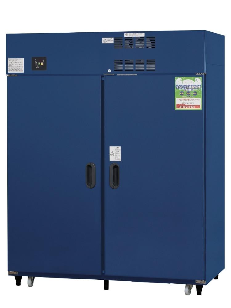 【配送設置】玄米保冷庫 玄米・野菜モード切替タイプ KMDシリーズ