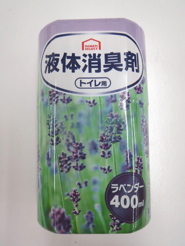 コメリセレクト トイレ用液体消臭剤 ラベンダー 400ml