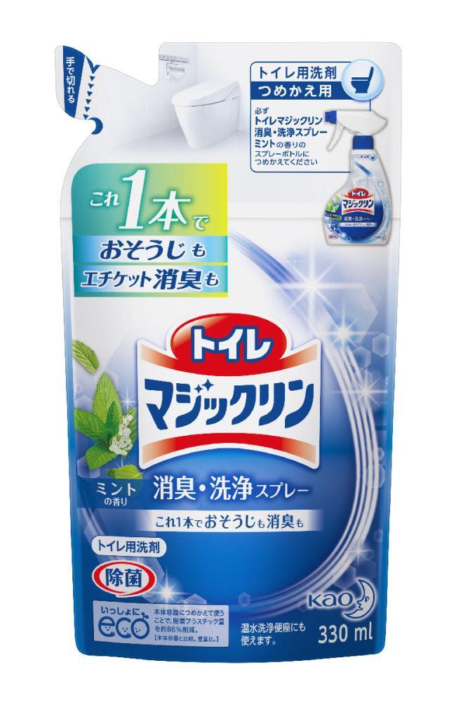花王 トイレマジックリン 消臭・洗浄スプレー ミントの香り 詰替 330ml