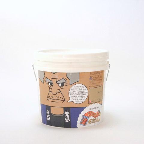 ひとりで塗れるもん 壁次郎(頑固ブラウン) 11kg