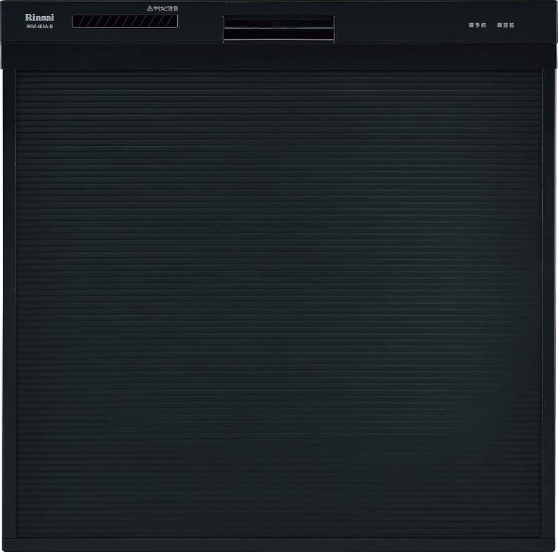 リンナイ 食器洗い乾燥機 RSW-404A-B