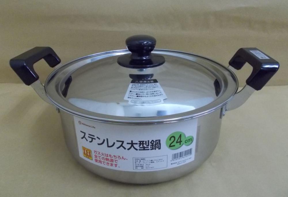 アテーナライフ ステンレス大型鍋 各種