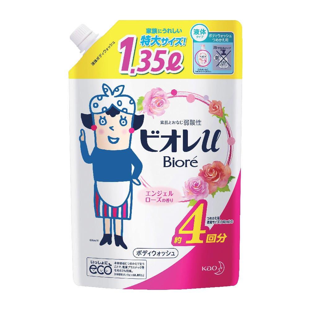 花王 ビオレu ボディウォッシュ エンジェルローズ 詰替用 スパウトパウチ 1.35L