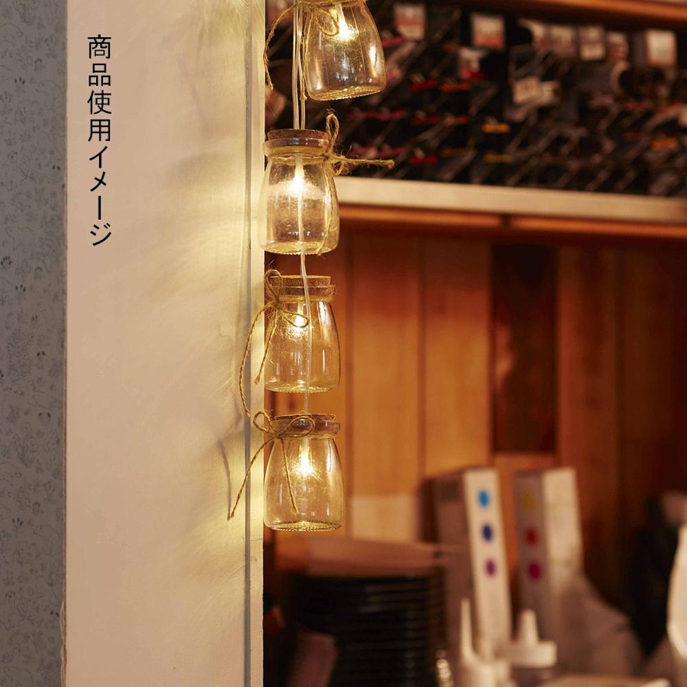 屋外LEDバッテリーライト カーテン5P ボトル