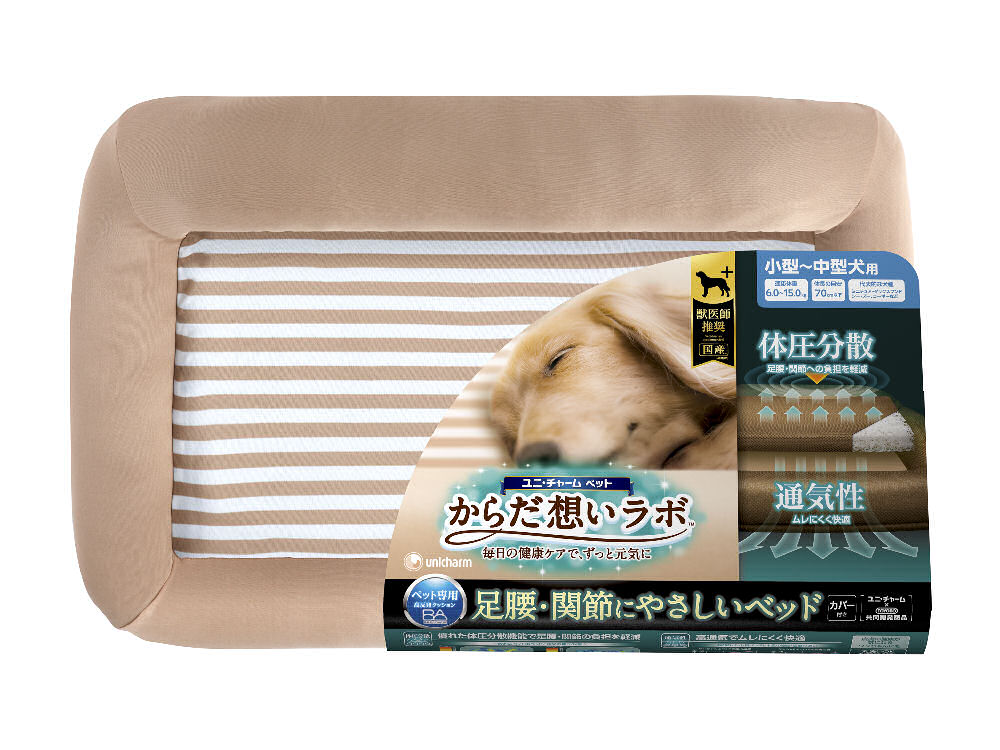 ユニチャーム からだ想いラボ 足腰・関節にやさしいペットベッド 小型犬~中型犬用