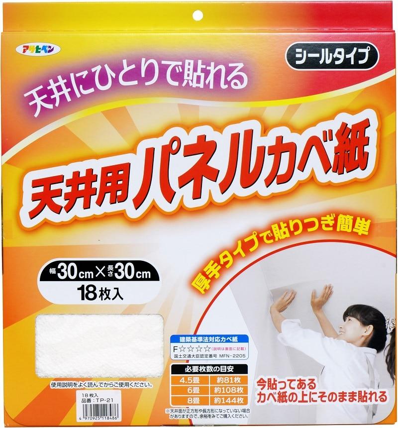 厚手タイプ 天井用パネルカベ紙 TP-21