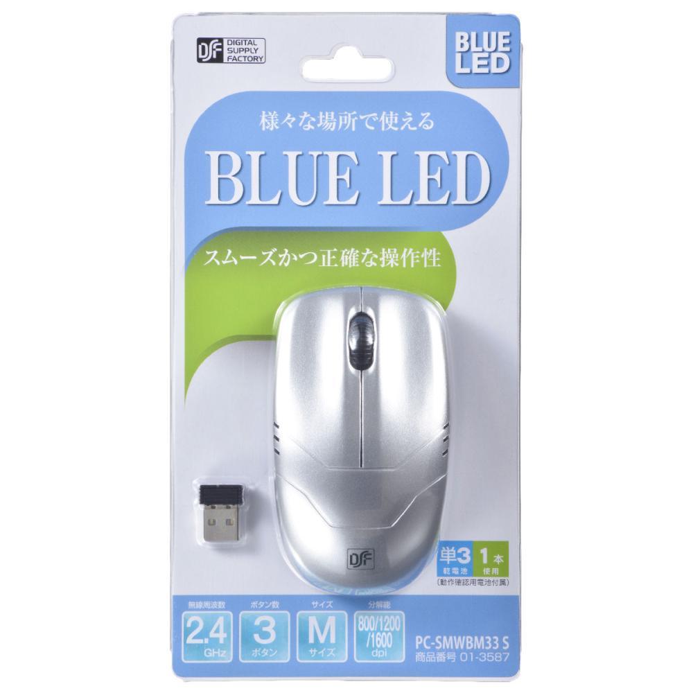 オーム電機 ワイヤレスマウス ブルーLED方式 3ボタン シルバー PC-SMWBM33 S