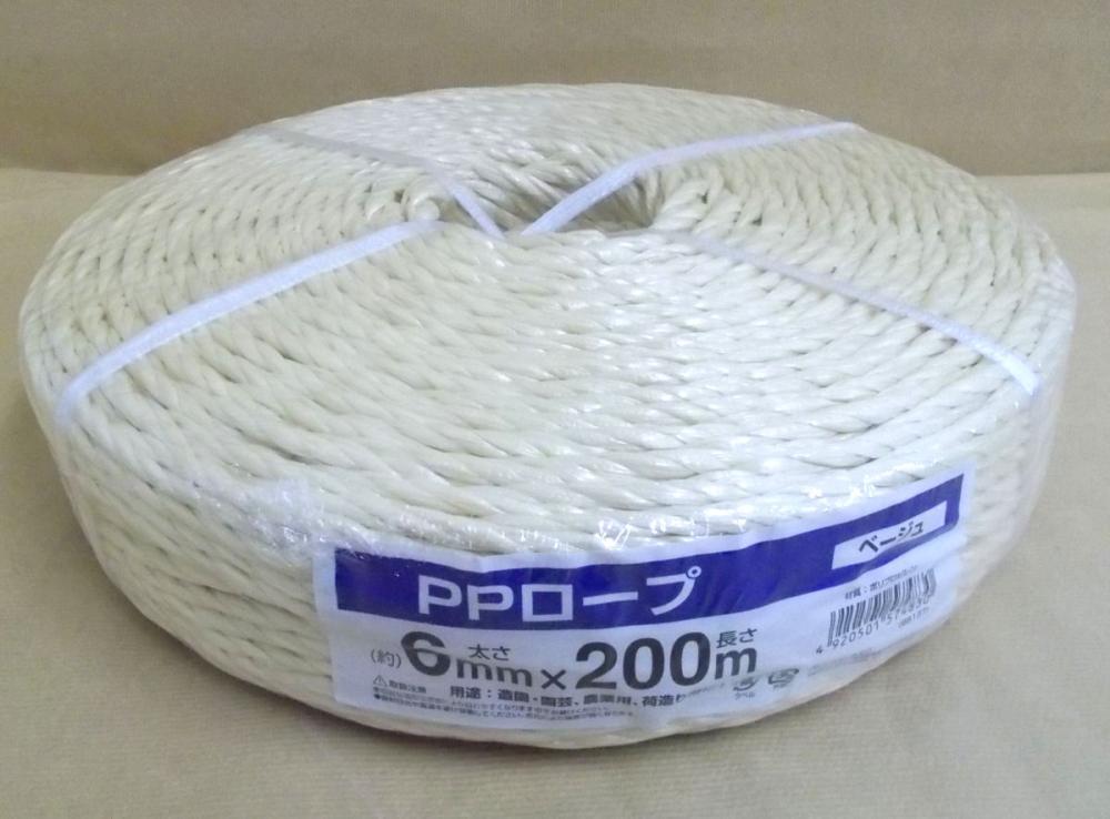 PPロープ 6mm×200m ベージュ
