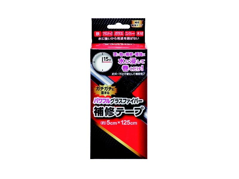 強力グラスファイバー補修テープ 5×125cm