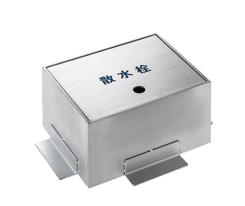 R81―50―180X225 散水栓ボックス(床面用)