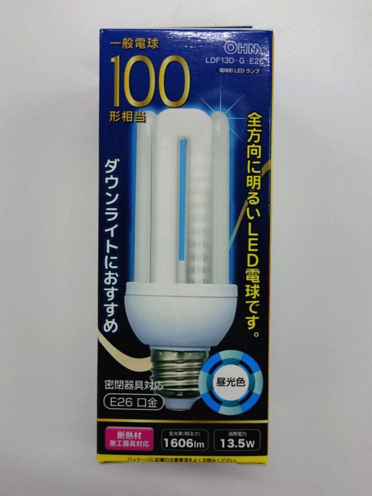 LED電球 100形 E26 LDF13D-G-E26