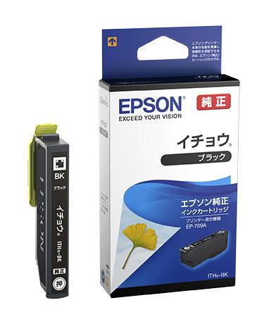 エプソン インク 各種