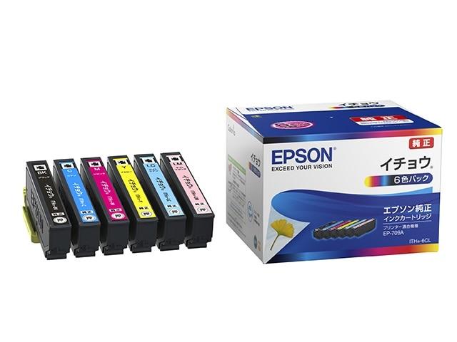 エプソン インクカートリッジ イチョウ 6色セット ITH-6CL