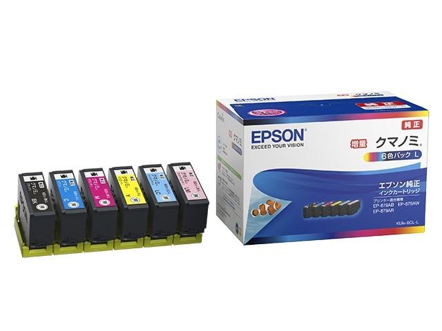 エプソン インクカートリッジ クマノミ 6色パックL(増量) KUI-6CL-L