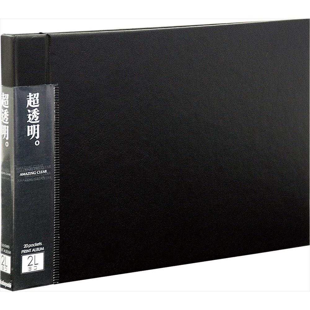 ナカバヤシ 高透明ポケットアルバム2Lヨコ ホCX2LED