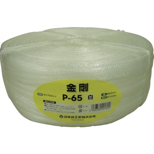 ツカサ 手結束用PP縄(ツカサテープ)P-65_