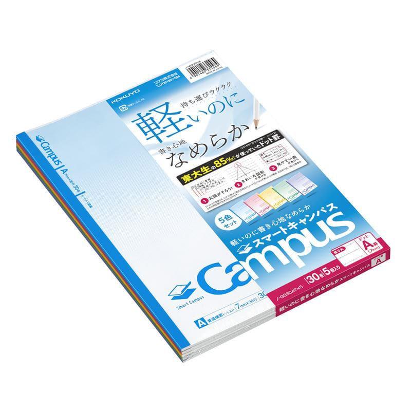 コクヨ スマートキャンパス セミB5 ドット入A罫 5冊パック ノ-GS3CATX5