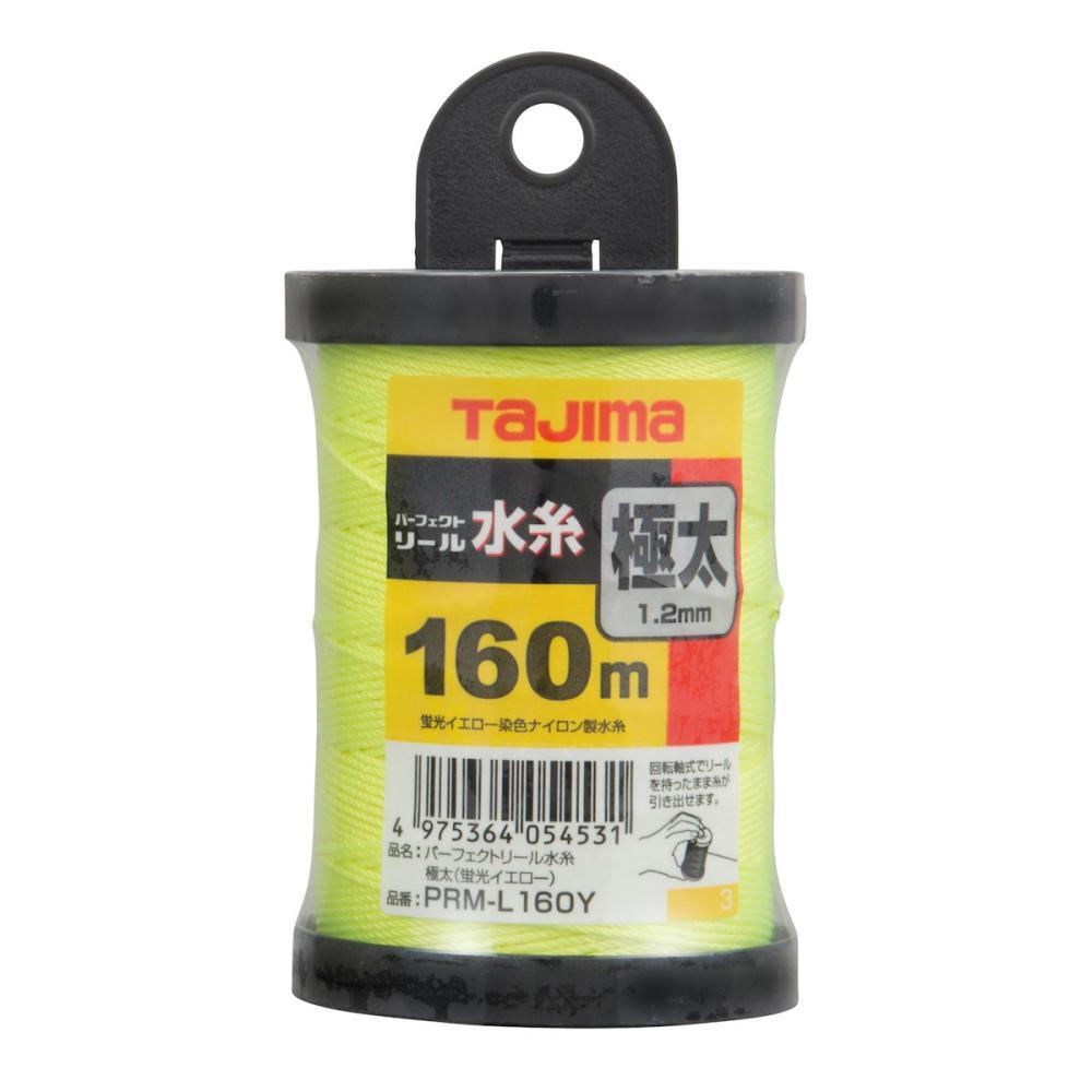 タジマ(TJMデザイン) Pリール水糸 蛍光Y 極太     PRM-L160Y