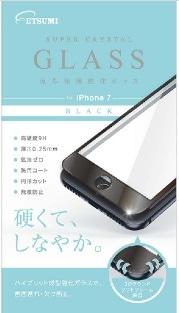 エツミ 液晶保護強化ガラスiPhone7用 ブラック