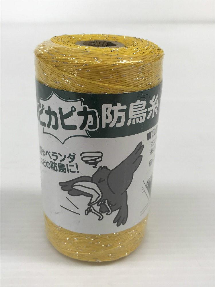 ピカピカ防鳥糸 黄/銀500m