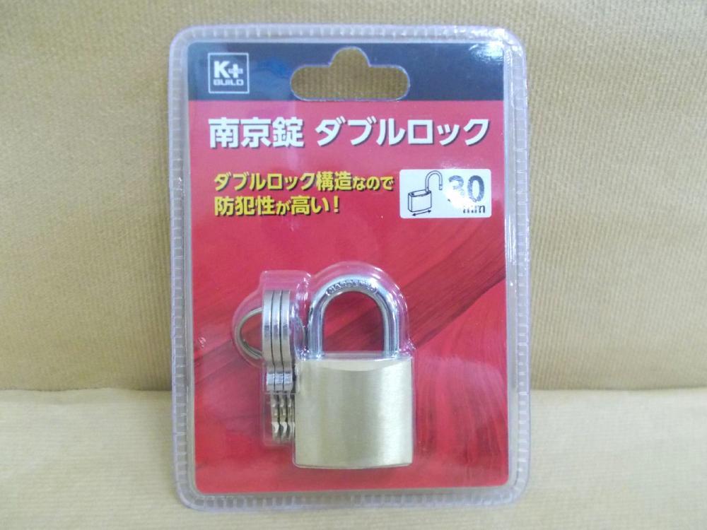 南京錠 ダブルロック 30mm